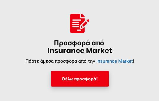 forma insurance market
